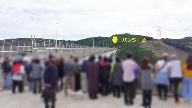 f:id:furano3:20201027234916j:plain