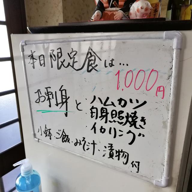 f:id:furano3:20210131225929j:plain