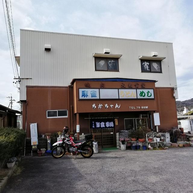 f:id:furano3:20210218203931j:plain