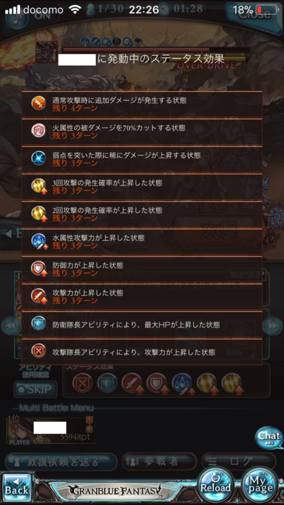 f:id:furasuta1:20171109233618p:plain