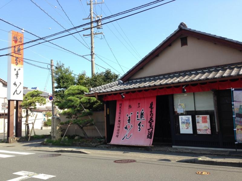 f:id:fureai88:20130913094423j:image:w360