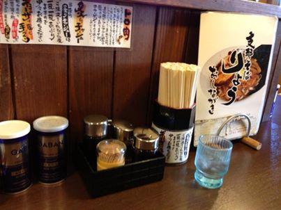 f:id:fureai88:20131124135116j:image:w360