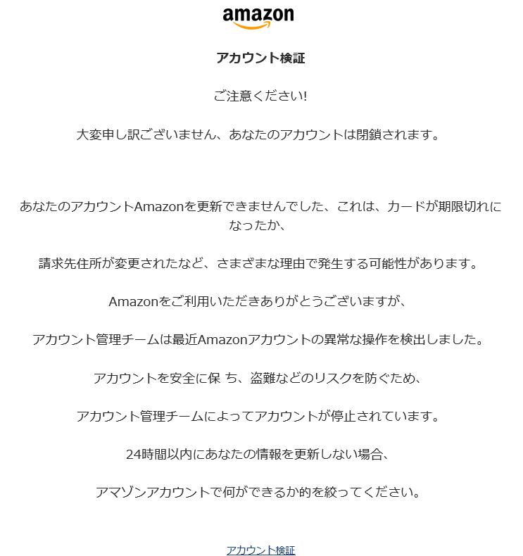 f:id:fureai88:20181022092550p:image:w360
