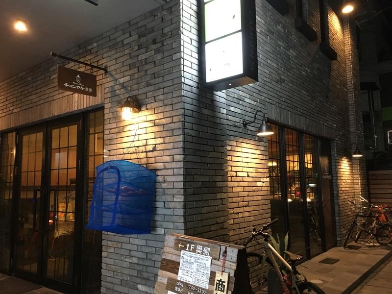 f:id:fureai88:20181030203706j:image:w360