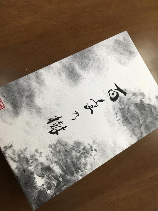 f:id:fureai88:20181210120136j:image:w360