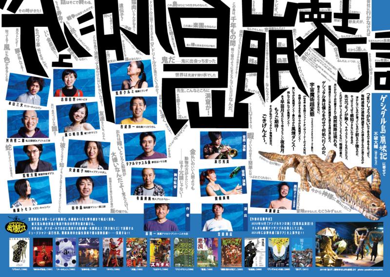 f:id:furen-dance:20120614175047j:image:w640