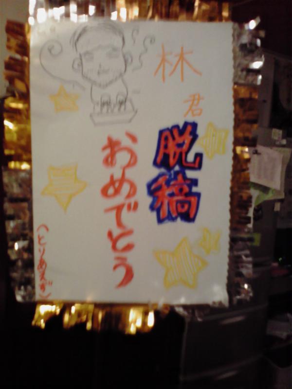 f:id:furen-dance:20120805102608j:image