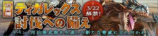 f:id:furesuburasut:20170325193623j:plain