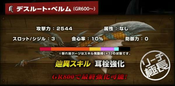 f:id:furesuburasut:20170325193744j:plain