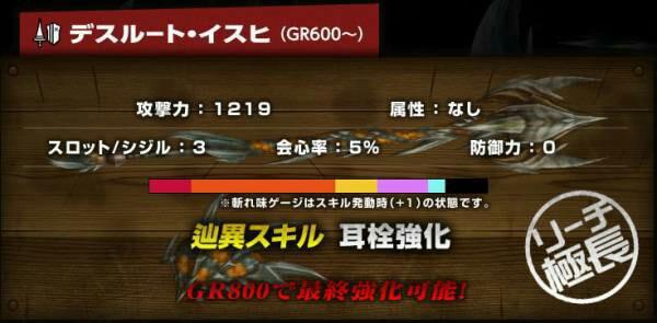 f:id:furesuburasut:20170325194100j:plain