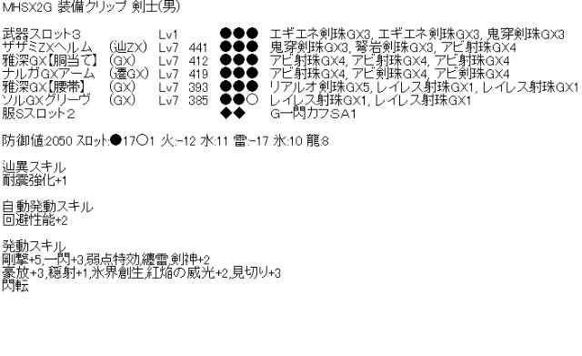 f:id:furesuburasut:20170415100022j:plain