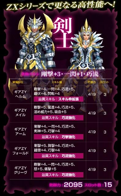 f:id:furesuburasut:20170417172323j:plain