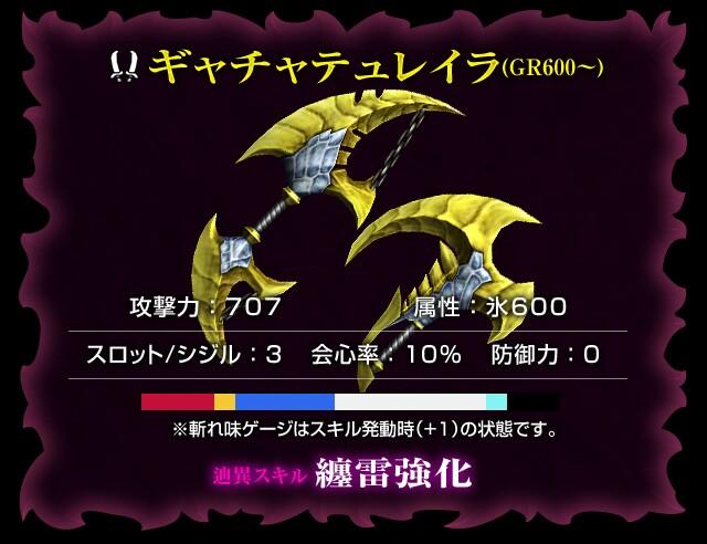 f:id:furesuburasut:20170417172443j:plain