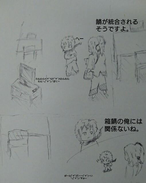 f:id:furesuburasut:20170516152906j:plain