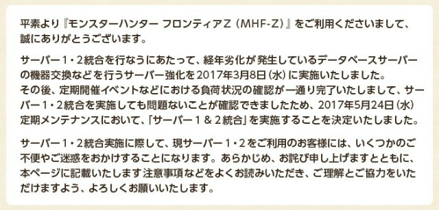 f:id:furesuburasut:20170516153405j:plain