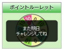 f:id:furesuburasut:20170601022912j:plain