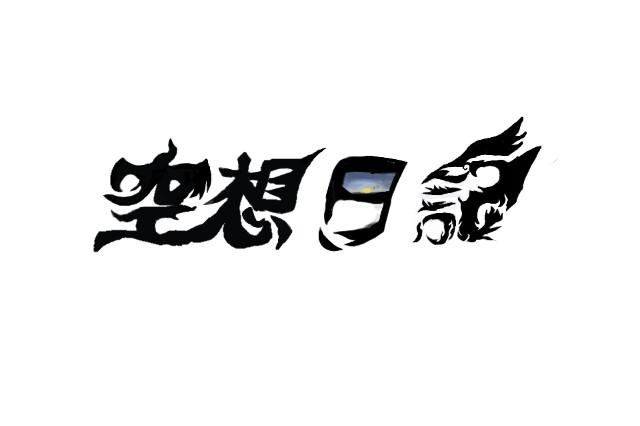 f:id:furesuburasut:20170601153252j:plain