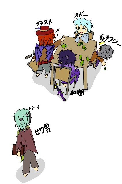 f:id:furesuburasut:20170601170005j:plain