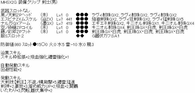 f:id:furesuburasut:20170609171145j:plain