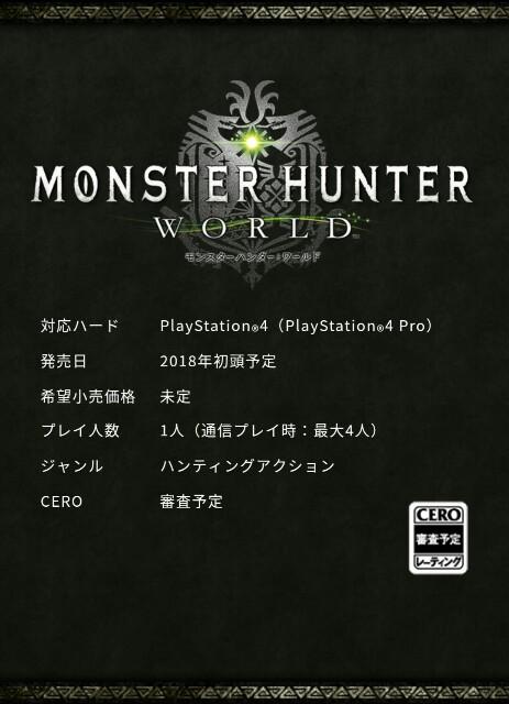 f:id:furesuburasut:20170613172726j:plain