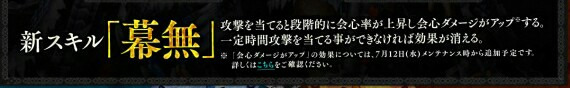 f:id:furesuburasut:20170622083955j:plain