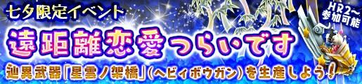 f:id:furesuburasut:20170628151012j:plain