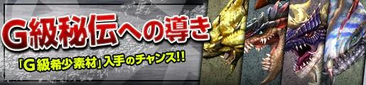 f:id:furesuburasut:20170628151220j:plain