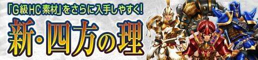 f:id:furesuburasut:20170628151307j:plain
