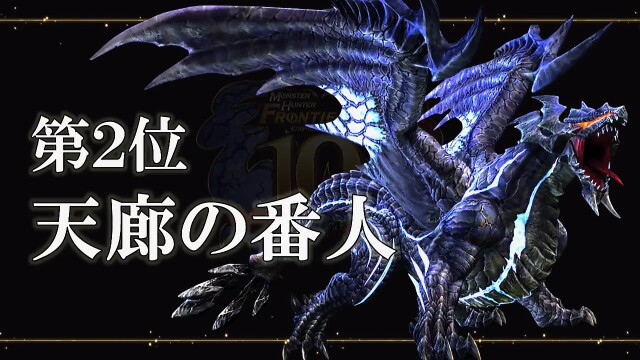 f:id:furesuburasut:20170703131816j:plain