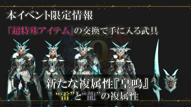 f:id:furesuburasut:20170703133325j:plain