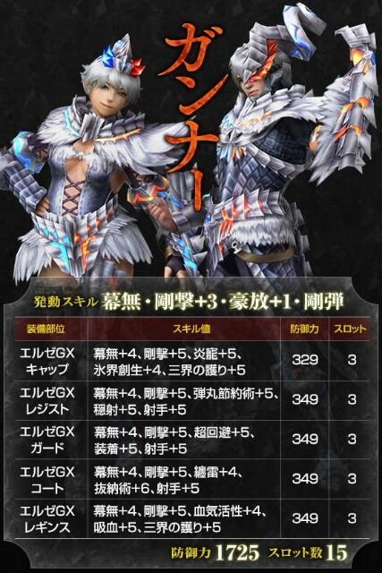 f:id:furesuburasut:20170708012239j:plain