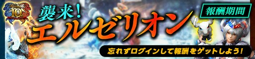 f:id:furesuburasut:20170721224820j:plain