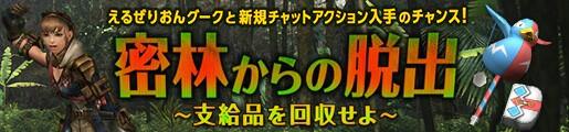 f:id:furesuburasut:20170726224556j:plain