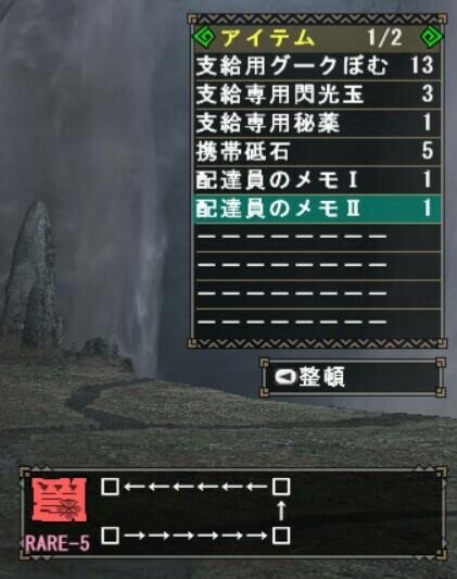 f:id:furesuburasut:20170727001717j:plain