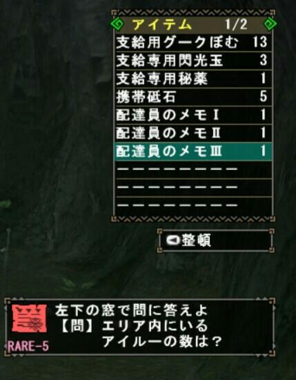 f:id:furesuburasut:20170727002055j:plain