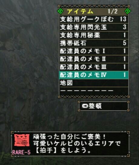f:id:furesuburasut:20170727002244j:plain