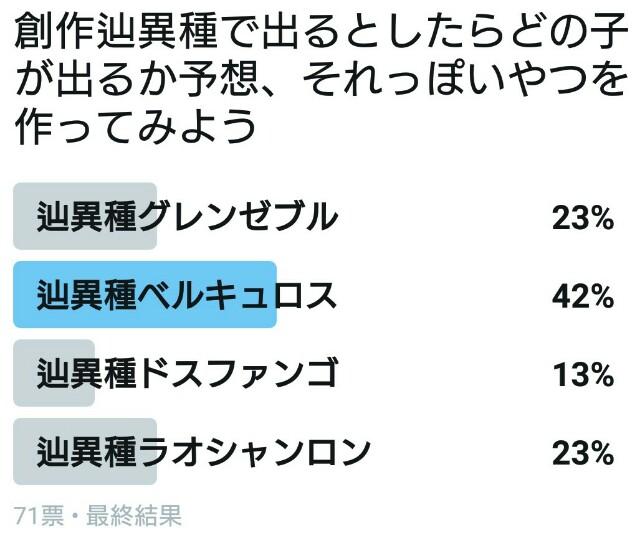 f:id:furesuburasut:20170810194138j:plain