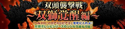 f:id:furesuburasut:20170823135907j:plain