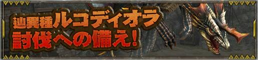 f:id:furesuburasut:20170823140152j:plain