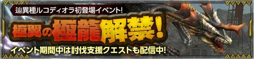 f:id:furesuburasut:20170830174911j:plain