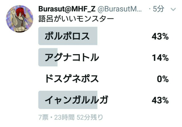 f:id:furesuburasut:20170901100029j:plain