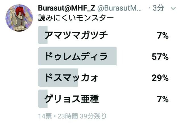 f:id:furesuburasut:20170901101609j:plain