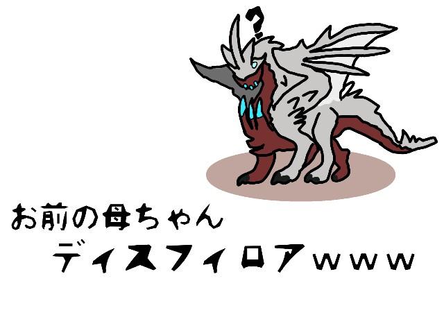 f:id:furesuburasut:20170905121753j:plain