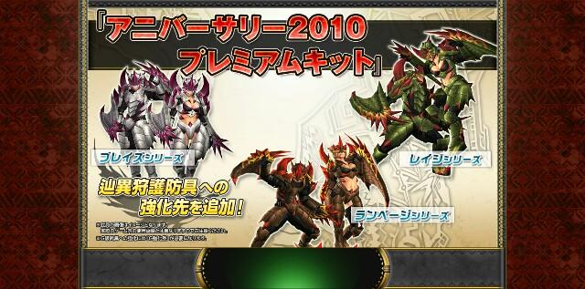 f:id:furesuburasut:20170906215742j:plain