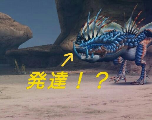 f:id:furesuburasut:20170923162443j:plain