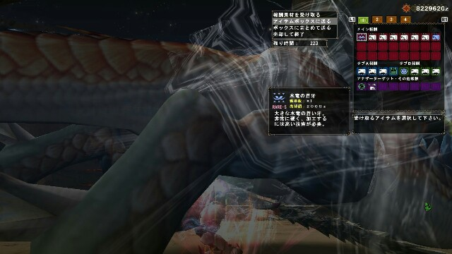 f:id:furesuburasut:20170923163133j:plain