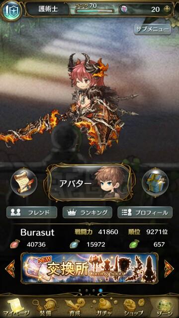 f:id:furesuburasut:20171011002927j:plain