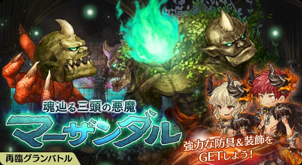 f:id:furesuburasut:20171011003355j:plain