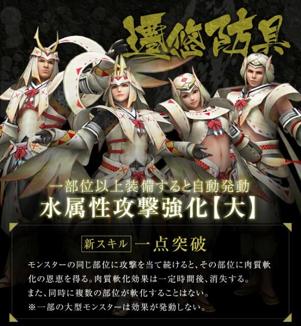 f:id:furesuburasut:20171013140655j:plain