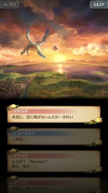 f:id:furesuburasut:20171114150239j:plain